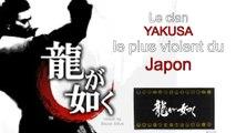 Japon. Les Yakuzas. Le clan Azuma-Gumi le plus violent du pays (HD 1080)
