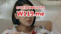 경마예상,경마결과 ☞ T119.me ☜  온라인경정