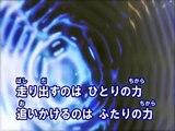 ブヤカシャー! (カラオケ) / ウルフルズ