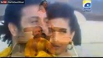 Ek Nazar Meri Taraf OST Geo Tv Drama, Mahnoor Baloch, Babar Ali