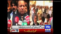 Dunya News Headlines 9 PM - 16 April 2016