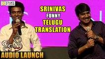 Read The Translation Guide: English to Telugu and Telugu to