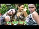 Humri Jawani Dekh Ke | हमरी जवानी देख के | Usha Gupta | Bhojpuri Hot Songs