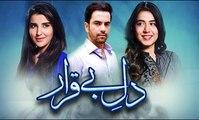 Dil E Beqarar Episode 2 Full HUM TV Drama 20 April 2016 I HUM TV Drama Serial I Hum TV's Hit Drama I Watch Pakistani and Indian Dramas I New Hum Tv Drama