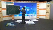 [C채널] 재미있는 신학이야기 in 바이블 - 조직신학 44회 :: 교회의 권세