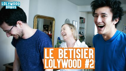 LOLYWOOD - Le bêtisier #2