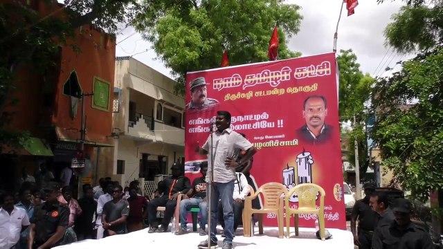 HD | 21.4.2016 - திருச்சுழி - சீமான் உரை | Seeman Speech at Tiruchuli - 21 April 2016