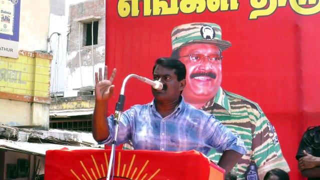 HD | 20.4.2016 | முதுகுளத்தூர் – சீமான் உரை | Seeman Speech at Mudukulathur – 20 April 2016
