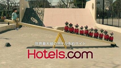 Hotels.com TVCM 【2016 Spring Sale篇】