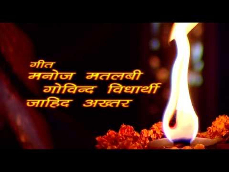 Casting - Singar Sajal Ba Mori Maiya Ke -Pawan Singh-Bhojpuri Mata Bhajan