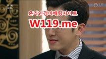 검빛닷컴 ,검빛경마 ☞ T119.me ☜ 미사리경정