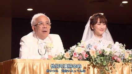 初戀搞笑藝人 第8集 Hatsukoi Geinin Ep8