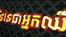 M VCD VOL 57 អូនទេជាអ្នកឈឺចាប់ខ្លាំង(យ៉ាដា) / Oun Te Chear Neak Cheur Khang (Yada)