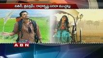 Pawan Kalyan surprises Nithin, Trivikram Srinivas on 'A…Aa' set