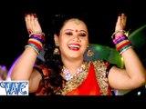 HD छठी माई के घटवा Bada Nik Lagela - Anu Dubey - Ham Chhath Karab - Bhojpuri Chhath Geet 2015 new
