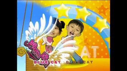 Blue Cat Interactive TV Programme