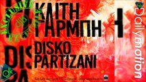 Καίτη Γαρμπή - Disko Partizani