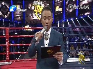 20160422 武林风 王洪祥VSking(第一局):安能饭否?中华英雄先声夺人引全场高呼
