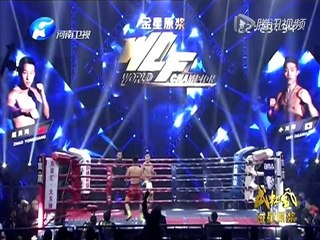 20160422 武林风 赵勇翔VS小川翔:中国选手接腿抱摔日本小将