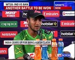 Ashish Nehra On India-Bangladesh T20 World Cup Match