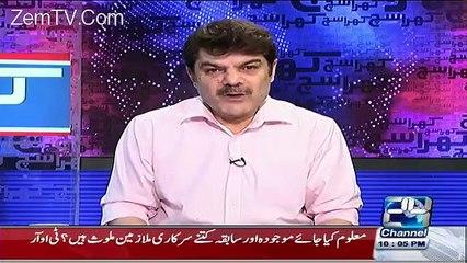 Nawaz Sharif ko forcibly baahir nahi bheja gia balke 85 baggages lekr khusi se gaye thay - Mubashir Luqman plays video