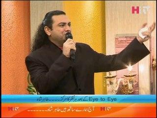 Taher Shah on Sham Ki Chai at HTV