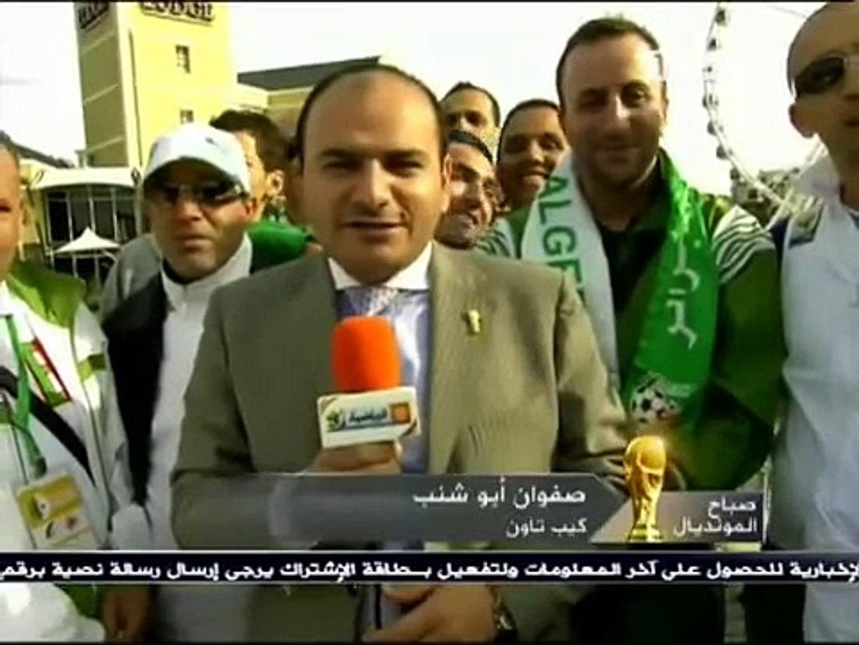 suporteres d' algerie avant match algerie angleterre