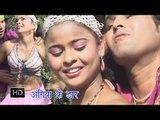 Tohar Angiya Ke Dar   तोहर अंगिया के डार   Amit Yadav   Bhojpuri Hot Songs
