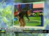 Eugenia Kanaeva Hoop Final World Cup Corbeil Essonnes 2008