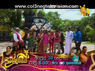 Class Sinhala Class 23/04/2016