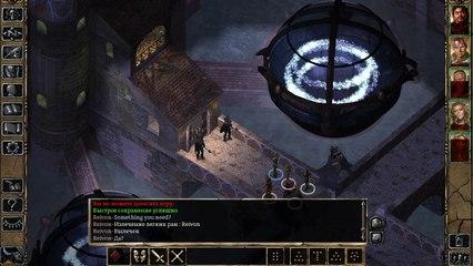 Baldur's Gate II: Shadows of Amn Resource | Learn About