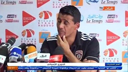 Quand Hamdi, coach de l'USMA répond en anglais à une question en arabe!