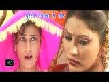 Dhurela Nainva Se Loor || धुरेला नैनवा से लोर || Bhojpuri Hot Songs