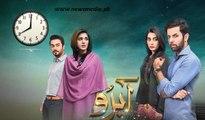 Abro Episode 19 Full Hum TV Drama 23 Apr 2016 - HUM TV Drama Serial I Hum TV's Hit Drama I Watch Pakistani and Indian Dramas I New Hum Tv Drama
