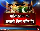Which Sharif is a Threat for India? - Indian Media Again Rubbish Reporting on Raheel Sharif!