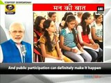 PM Modi pitches for quality education