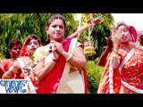 HD बाबा देव के देव हवे - Chali Ja Devghar Nagariya - Bhojpuri Kanwar Songs 2015
