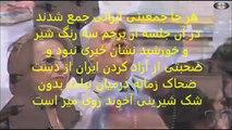 اسکار یا خنجری بر رخساره  ایران وایرانی و فرهنگ ایران کهن  'Oscar 'A Separation