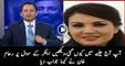 Reham Khan Explains Why she Went To Jamat e Islami Jalsa In Lahore  | PNPNews.net