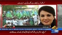Reham Khan Explains  Why she Went To Jamat-e-Islami Jalsa In Lahore