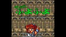 [SNES] Super Puyo Puyo - Morning of Puyo Puyo