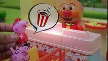 マクドナルドのキッチンとアンパンマンおもちゃ McDonald's Pl