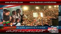 "Bilal Khan Song ""Laro Mujhe"" In PTI Jalsa Islamabad Make Crowed Emotional .Must Watch Song"