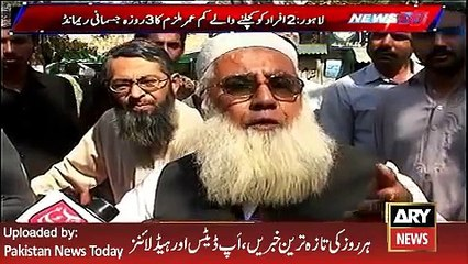 ARY News Headlines 26 April 2016, Report on Lahore Car Driver Issue in Court -
