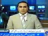 MQM Altaf Hussain Condemns Bombing during Eid Prayers