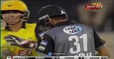 Pakistan Cup 2016  Zohaib Khan's 4 wickets against Balochistan