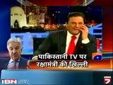 Indian Media Report In Favor of Nawaz Sharif and Against Gen. Raheel Sharif