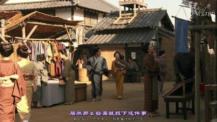 鼠小僧2 第1集 Nezumi Edo wo Hashiru 2 Ep1