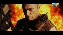 Yalghaar (Official Trailer) HD - Coming Soon - HUM Films