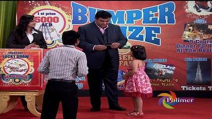 Ullam Kollai Pogudhada 25-04-16 Polimar Tv Serial Episode 239  Part 1